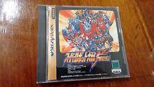 4th Robot Wars / Taisen / F: Final (Sega Saturn) *Japanese*
