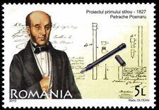 Romania 2010 MNH, Inventor of first fountain pen PETRACHE POENARU