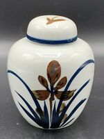 Vintage Decorative Floral Blue Ginger Jar Tea Lidded vase Hand Painted Japan