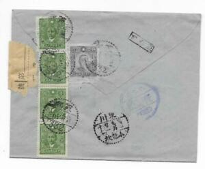 1944 中國印緬遠征軍軍郵332局封 China Military Post Office 332 Cover, details see below