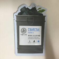 1 SHEET SHINGMULNARA NATURAL DELIGHT MASK CHARCOAL PORE CLEANING