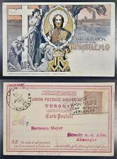 TURKEY in PALESTINE Israel 1898 Royal Camp Imperial Pmk on PPC Card JERUSALEM >