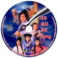 CO GAI DO LONG 2000 - Phim Bo Hong Kong TVB DVD - US LONG TIENG