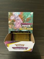 Pokemon Unified Minds Dollar Tree Booster Box 96 3-Card Packs New Factory Sealed
