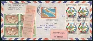 Mayfairstamps Honduras Reg Tegucigalpa Claim Check Soccer Block Cover wwo_58743