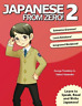 Japanese From Zero! 2 (US IMPORT) BOOK NEW
