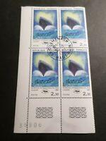 FRANCE BLOC timbres 2212 CINEMA, BATEAU, oblitéré 1982 cachet rond, QUARTINA