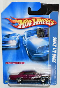 HOT WHEELS 2008 ALL STARS 1965 PONTIAC GTO PURPLE FACTORY SEALED