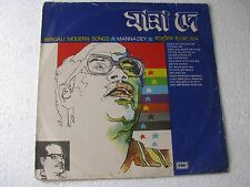 Bengali Modern Songs Manna Dey ECLP 2635 Bengali LP Record India NM-1435
