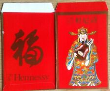 Ang pow red packet Hennessy 1 pc new  # D
