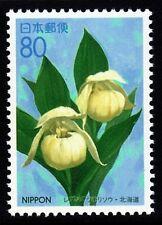 JAPÓN 1995 2194 FLOR HOKKAIDO 1v.