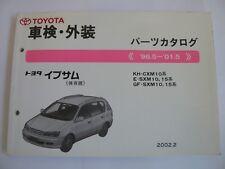 TOYOTA IPSUM CXM10 SXM10/15 Parts Catalog JDM  Japan free shipping