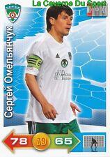 SERGEY OMELYANCHUK BELARUS # FK.TEREK GROZNIY CARD ADRENALYN PANINI 2012