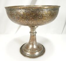 Antique Islamic Persian Tinned Copper Footed Bowl   -  58817