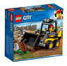 LEGO CITY 60219 Construction Loader ~ NEW & Unopened~