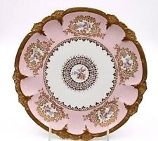 GDA FRENCH LIMOGES  PORCELAIN ORNATE GILDED PLATE WRIGHT KAY & CO. EXCELLENT
