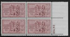 US Scott #1020, Plate Block #24768 1953 Louisiana Purchase FVF MNH Lower Right