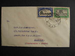 India Travancore State cover to Alleppey with Sc 24, 25 check it out!