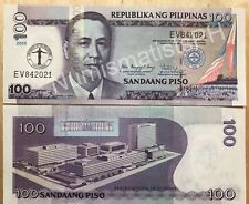 University of the Philippines (UP) Logo Commemorative Peso Overprint Bill 2008