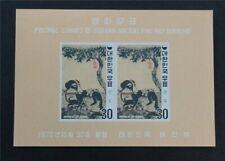 nystamps Korea Stamp # 720a Mint H $35 Imperf