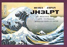 Vintage QSL Radio Card Japan JH3LPT Kadoma City Osaka Wave Ohnishi Feb 14 1979
