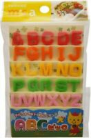 Torune Mama's Assist Japanese Food Picks for Bento Boxes  Alphabet 26 Letter