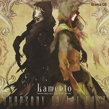 Lamento -Beyond The Void Soundtrack Game music Cd Rhapsody to the past