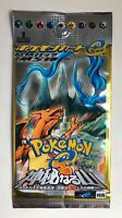 Pokemon Card - 1st Edition Mysterious Mountain Sealed e Booster Pack - 2001