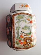 Beautiful VINTAGE Porcelain TEA Box with LID Made in Japan - Stunning!