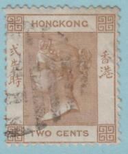 Hongkong 1 Used - No Faults Very Fine!