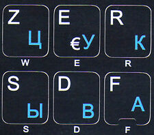 RUSSIAN-FRENCH AZERTY KEYBOARD STICKER NON TRANSPARENT BLACK FOR COMPUTER