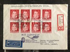 1956 Leipzig East Germany DDR Airmail Cover To Tel Aviv Israel Heinr Heine