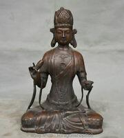 """9.2 """"vieux bouddhisme chinois bronze rouge siège Kwan-Yin Guan Yin Boddhisattva"""
