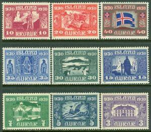EDW1949SELL : ICELAND 1930 Scott #152 66. 9 values from set. VF, MOG. Cat