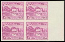 PAKISTAN 15p SHALIMAR IMPERF MNH BLOCK OF 4 FULL OG