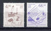 S809) Kazakhstan 1996 MNH National Archives 2v