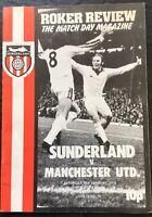 SUNDERLAND V MANCHESTER UNITED 1974/75