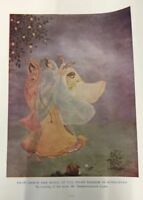 Old Vintage Paper Print of Painting from India 1960
