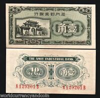CHINA 10 CENTS S1657 1940 AMOY INDUSTRIAL BANK UNC WORLDCURRENCY MONEY BILL NOTE
