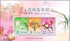 China Taiwan 2004 year Flower sheetlet