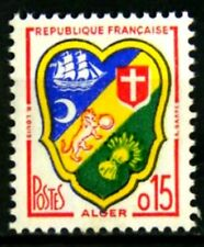 France 1960 Yvert n° 1232 neuf ** 1er choix