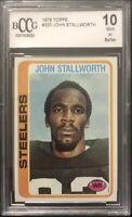 1978 Topps #320 John Stallworth Rookie Card BCCG/BGS Mint 10