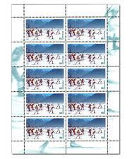 10er Bogen 0,55 Cent ° Biathlon-WM Ruhpolding ° Postfrisch NEU nassklebend 2912