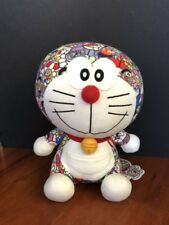 "Doraemon x Uniqlo x Takashi Murakami Limited Edition 9"" Plush *Sold Out*"