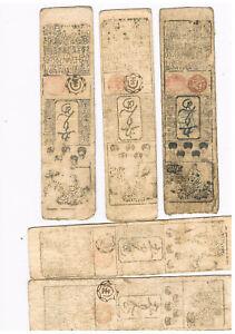 JAPAN HIROSHIMA  HANSATSU 1764 5X1 MOMME  SHOGUN TIME  FINE