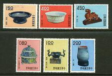 1961 ROC China Taiwan SC 1296-1301 Set of 6, Ancient Chinese Art Treasures MH*