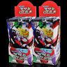 Booster Pokemon SHL Soleil Lune Légendes Brillantes 320 Cartes 2 Display Coréen