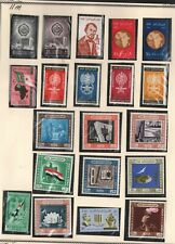 UNITED ARAB EMIRATES /  / LOT OF  OLD STAMPS # 11  M     SF
