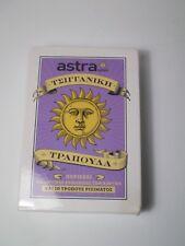 EXTRA RARE GREEK TAROT MAGIC CARDS - GUPSY TAROT ,FORTUNE TELLING ! NEW, MIB!