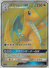 Pokemon Card SunMoon Dragon Storm Dragonite GX SR 056/053 SM6a Japan